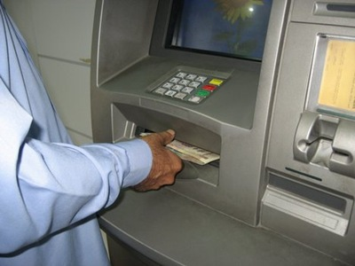 Indian Bank ATM withdrawal