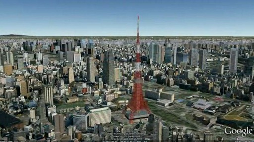 WOW Google Maps now shows 3D imagery with Google Earth – View Maps in Google Earth