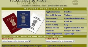 Indian Passport website hacked by Amateur – Makes money by blocking Tatkal Appointments