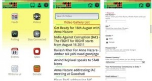 India Against Corruption (IAC) now has an Android app!