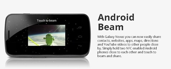 Android Beam