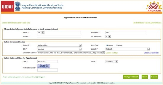 UIDAI appointment