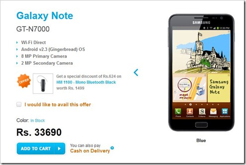 Galaxy Note pricing
