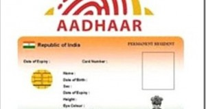 SMS will be used to send UIDAI's Aadhar numbers!