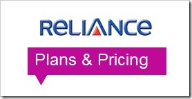 reliance 3g pricing