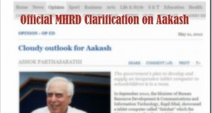 Official MHRD Clarification on Aakash Tablet