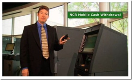 mobile cash withdrawal