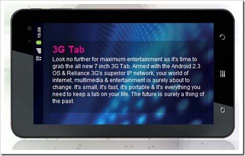 3G tab