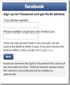 FAcebook Talktime