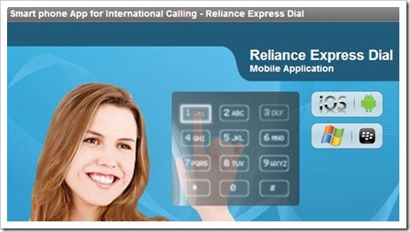 reliance international call