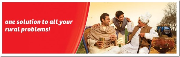Apna Chaupal thumb | Apna Chaupal, Airtel's Voice based Solution For Rural India