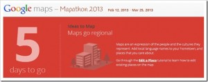 Mapathon 2013: First ever Google Mapping Competition in India!