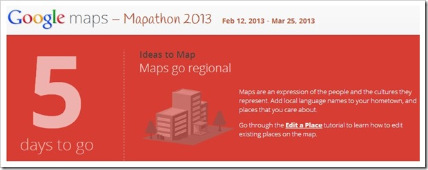 Google Mapathon 2013 | Mapathon 2013: First ever Google Mapping Competition in India!