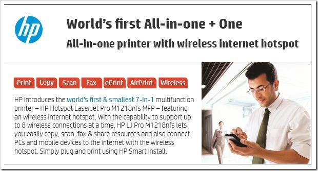 HP Hotspot Laserjet 1218 printer