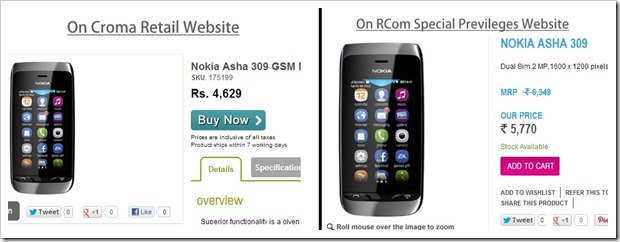 Price comparison 001 | RCom launches Discounted Online Shop for its Customers!