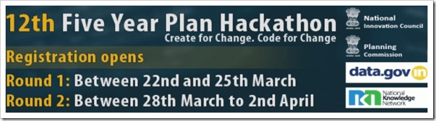 Five Year Plan hackathon | Data.Gov.in launches Hackathon for 12th Five Year Plan!