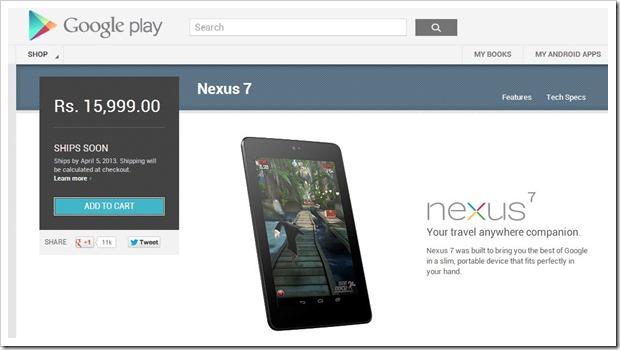Google Nexus 7 India price