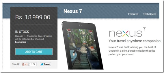 Nexus 7 32 GB India