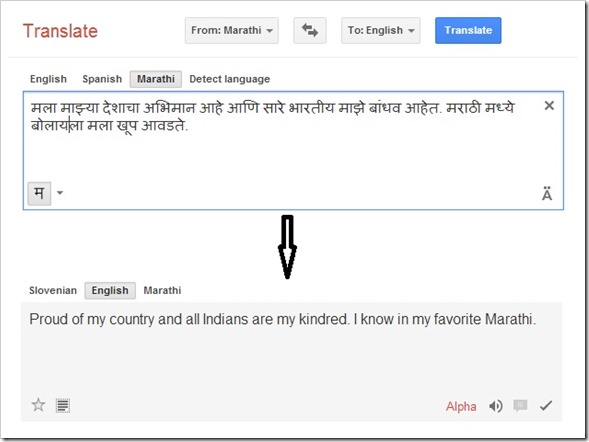 Marathi to english