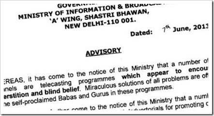 Ministry Issues Strict Advisory To TV Channels Showing Astrology, Vastu & Religious Content!