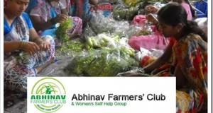 Vegetables / Milk Can Now Be Directly Ordered From Farmers In Pune Through SMS, Email & Phone