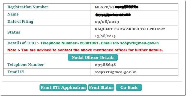 RTI Status