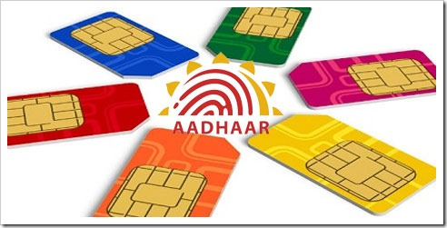 Aadhaar-Linked-Mobile-Connections