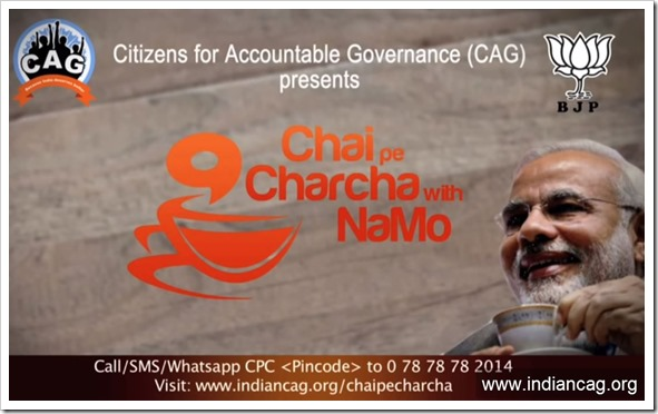 Chai pe charcha with NAMO