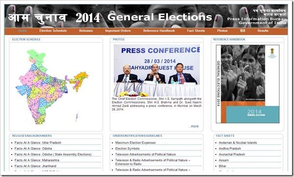 PIC Elections 2014 web portal