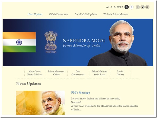 PMIndia Website