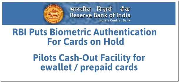 RBI Biometric Authentication ewallet Cashout facility