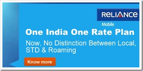 Reliance one nation one plan-001