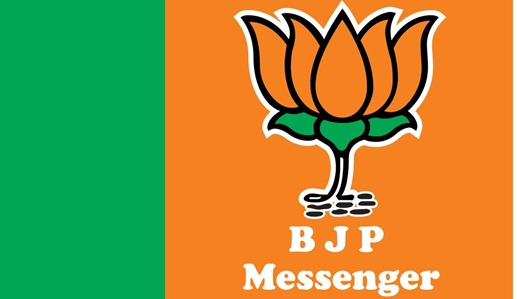 Bjp Messenger