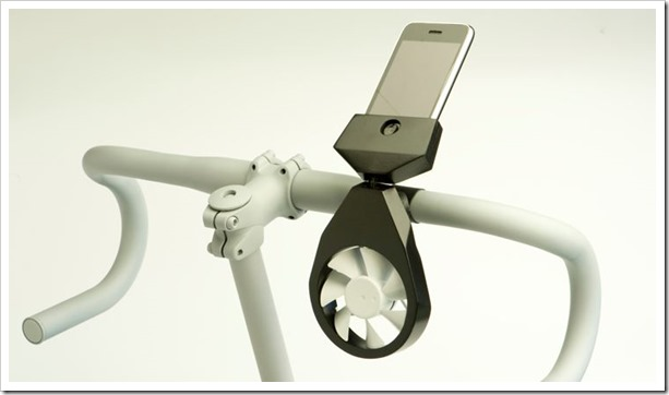 Fan Charger1