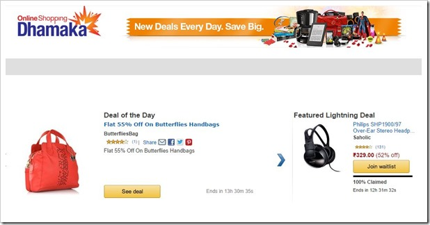 Amazon Shopping Dhamaka