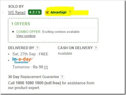 Flipkart Advantage