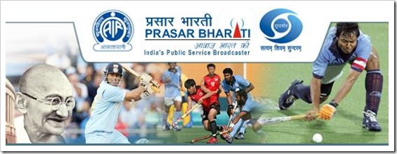 Prasar Bharati Plans To Broadcast 20 TV Channels Live On Mobile For FREE