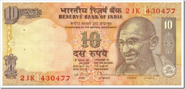 plastic Currency Notes Rs.10
