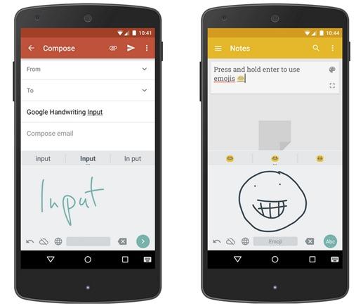 Google handwriting tool Main