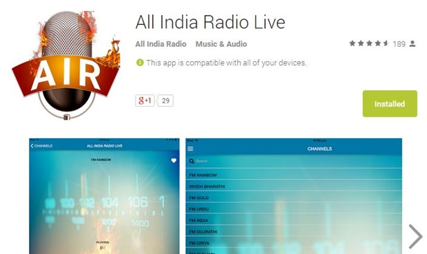 All India Radio Android App