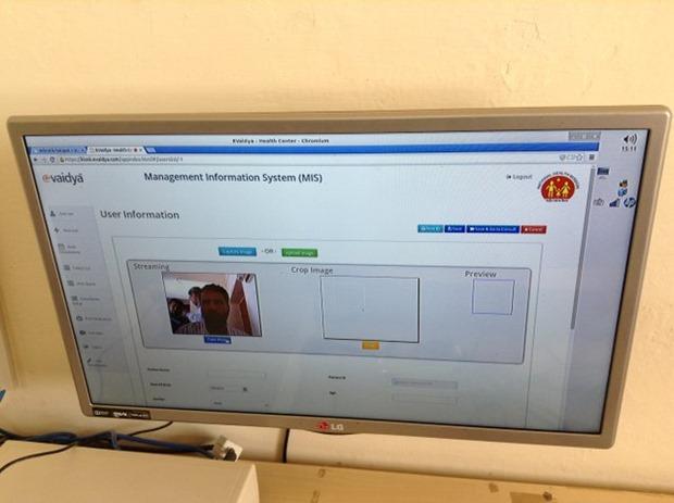 eVaidya System - online health management
