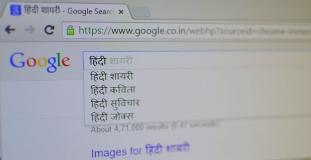 Hindi Language Online Popularity