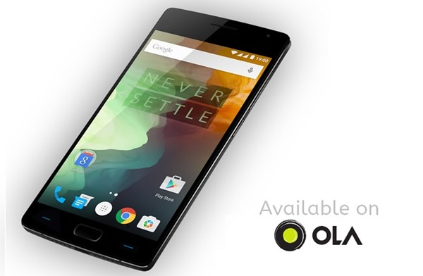 Want To Experience OnePlus 2? Just Ask For it on Ola App!