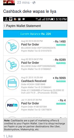 paytm balance withdrawn