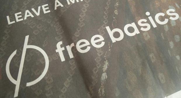 Free Basics Logo New