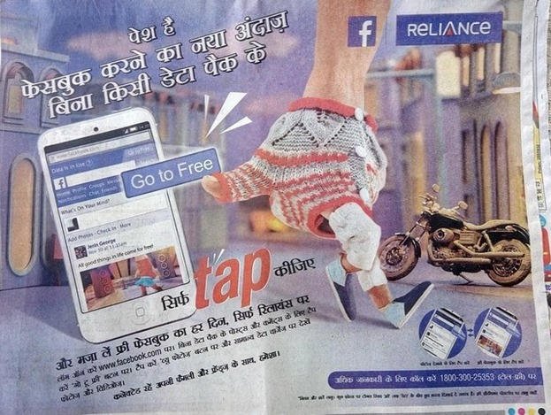Reliance Free Basics Violating Net Neutrality