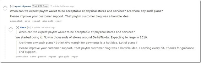 paytm Physical stores