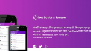 Facebook's Free Basics Is Now Open For All, But Mobile Data Used Will Be Charged!
