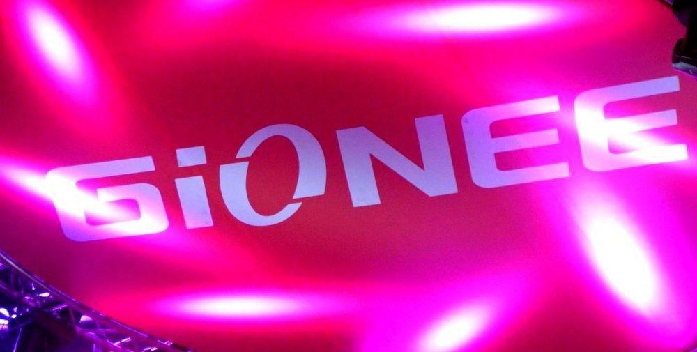 Gionee Logo-001