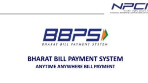 Bharat Bill Payment System Launched; RBI Has Processed Applications For 62 Operating Units!